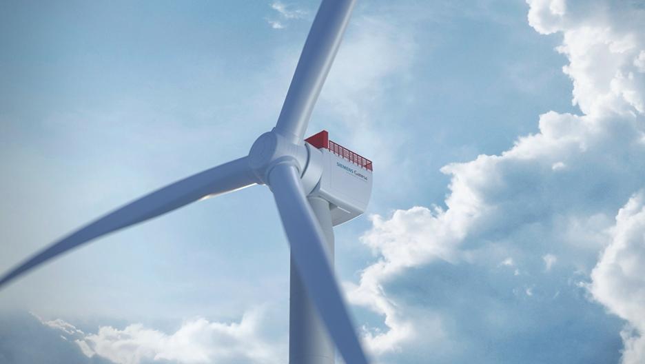 Siemens 14-MW blade