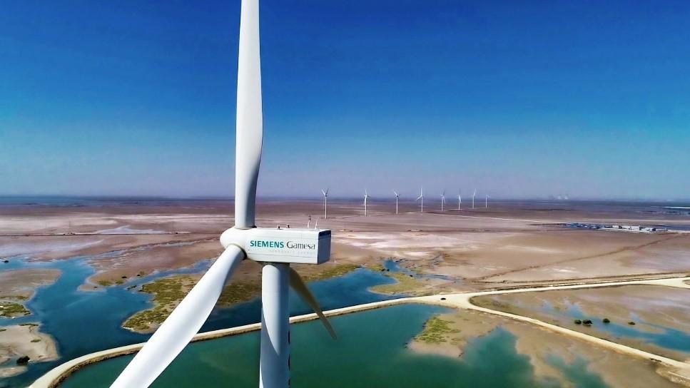 Siemens Gamesa 50MW Pakistan