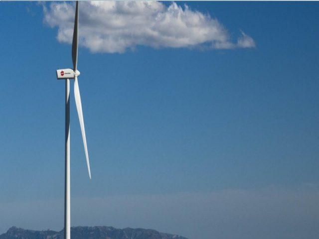 EDP Renewables enters Chilean market with $38 million acquisition